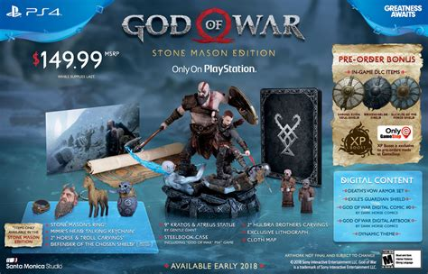 God of War 4 - Stone Mason Edition includes Gentle Giant