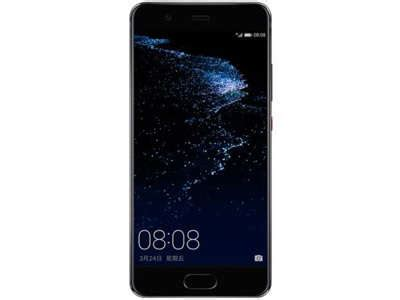 HUAWEI P10 Price in the Philippines and Specs | Priceprice