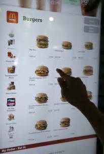 McDonald's makes supersized effort to turn fading